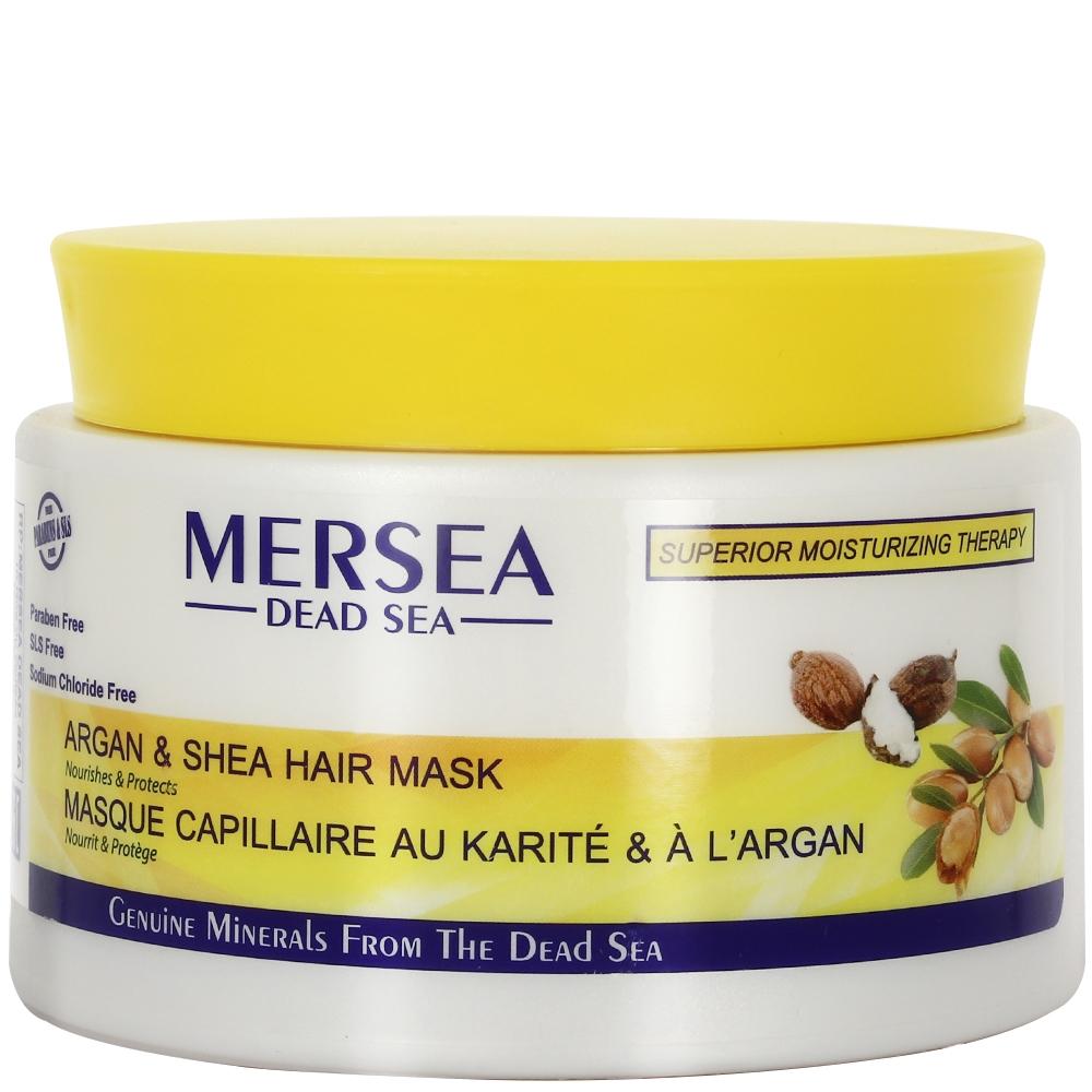 Masque capillaire au beurre de Karité et à l'huile d'Argan