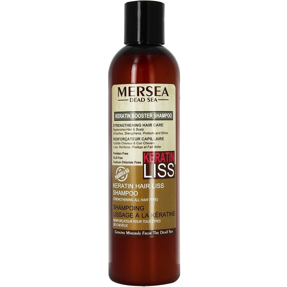 Shampoing lissage à la kératine - Tous types de cheveux