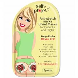 Masque en tissu pour les fesses Body Stories selfie project