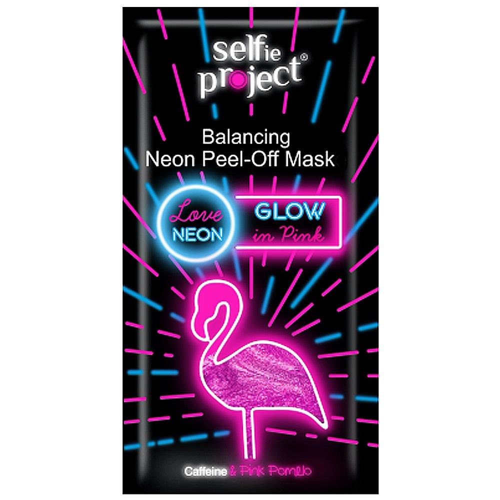 Masque peel-off néon - Glow in pink