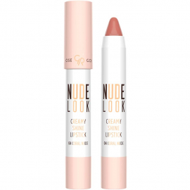 Rouge à lèvres brillant Nude Look -  04 Coral nude