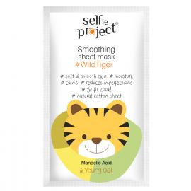 Masque en tissu lissant tigre